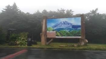 水ヶ塚公園①.jpg