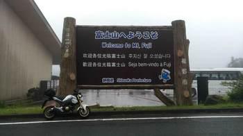 水ヶ塚公園②.jpg