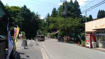 粟又の滝①.jpg