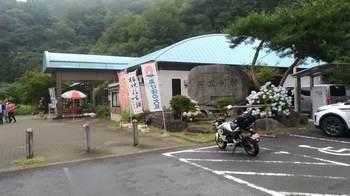道の駅しもべ.jpg